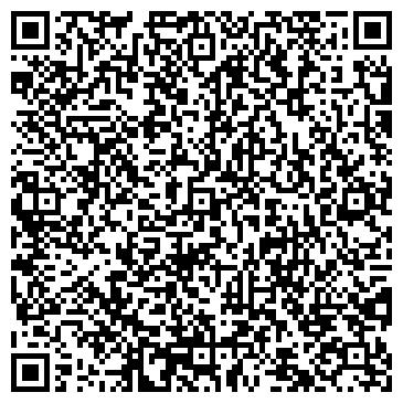 QR-код с контактной информацией организации Студия Позитив Классик, ТОО