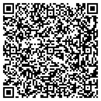 QR-код с контактной информацией организации Berda, ИП