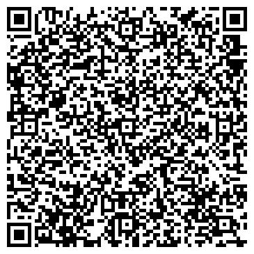 QR-код с контактной информацией организации Vegas (Вегас) Фотостудия, ИП