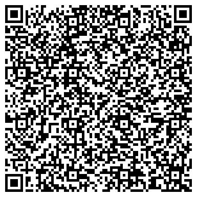 QR-код с контактной информацией организации Smart Print (Смарт Принт), ТОО
