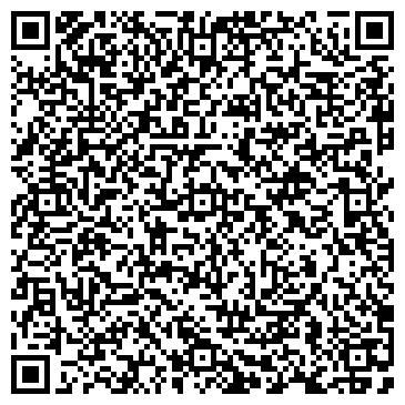 QR-код с контактной информацией организации DArt KZ (ДАрт КЗ ), ИП
