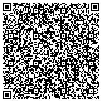 QR-код с контактной информацией организации МиК рекламное агенство, ТОО