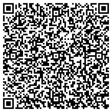 QR-код с контактной информацией организации Xshop (Иксшоп), ТОО