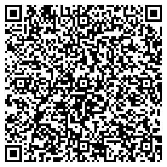 QR-код с контактной информацией организации Гамма-принт, ТОО