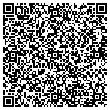 QR-код с контактной информацией организации Рекламное Агентство Саян-Студия,ТОО
