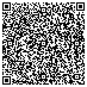 QR-код с контактной информацией организации Азия-Принт Сервис и К, ТОО