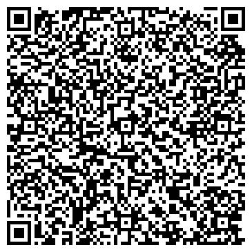 QR-код с контактной информацией организации Alisa Advertising (Алиса Адвертизинг), ТОО