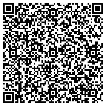 QR-код с контактной информацией организации Экспо-Ники, ТОО