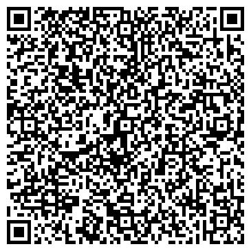 QR-код с контактной информацией организации Cпектр, ТОО