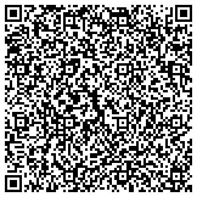 QR-код с контактной информацией организации Полиграфический центр Стрекоза, ТОО