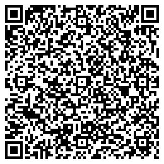 QR-код с контактной информацией организации Соби, ТОО