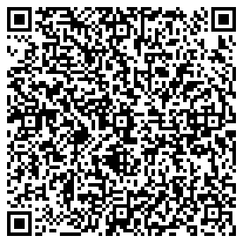 QR-код с контактной информацией организации Мэри Эл Плюс, ИП