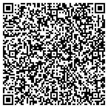 QR-код с контактной информацией организации RED STUDIO (Ред Студио), ТОО