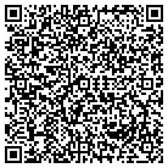 QR-код с контактной информацией организации DEMA (ДЕМА), ТОО