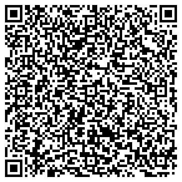 QR-код с контактной информацией организации Light-Up (Лайт-ап), ТОО