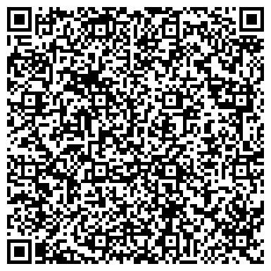 QR-код с контактной информацией организации ЦЕНТР РАЗВИТИЯ РЕБЁНКА - ДЕТСКИЙ САД № 2695