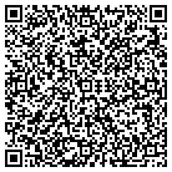 QR-код с контактной информацией организации Литер 5, ТОО
