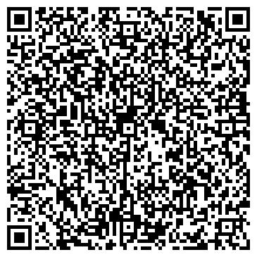 QR-код с контактной информацией организации Центральное фотоателье №21, ТОО