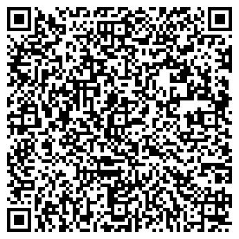 QR-код с контактной информацией организации Vitrina (Витрина), ТОО