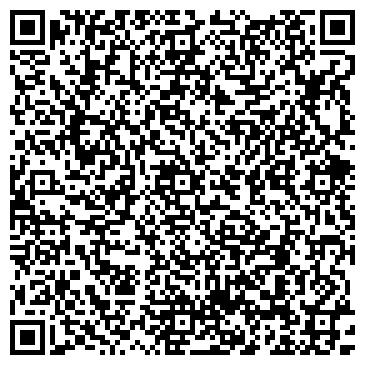 QR-код с контактной информацией организации Вояджер выставочный зал галерея, ТОО