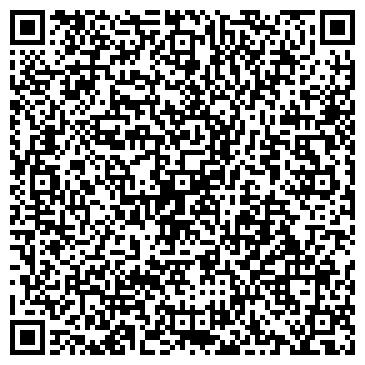 QR-код с контактной информацией организации Gloria, ТОО
