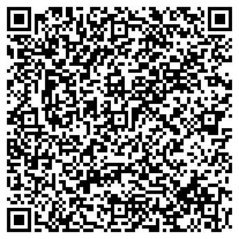 QR-код с контактной информацией организации Космо-Трейд