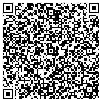 QR-код с контактной информацией организации Жиhаз Контакт НТ, ТОО