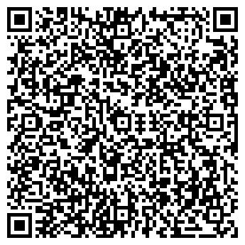 QR-код с контактной информацией организации Приоритет А, ТОО