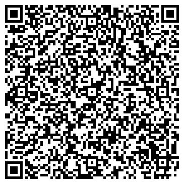 QR-код с контактной информацией организации New-Tone (Нью-Тон), ТОО