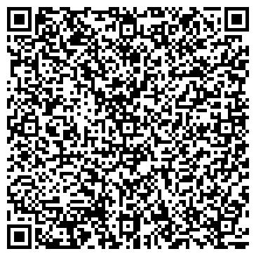 QR-код с контактной информацией организации Адем принт (Adem print), ТОО