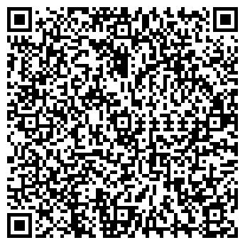 QR-код с контактной информацией организации Робали, ТОО