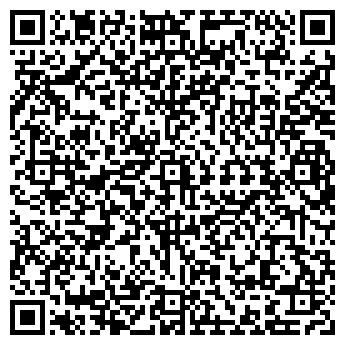 QR-код с контактной информацией организации Карабалаева, ИП