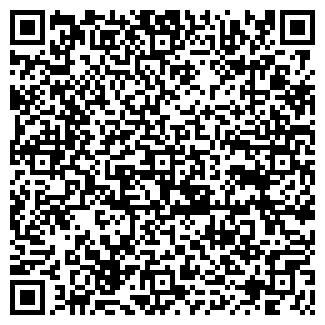 QR-код с контактной информацией организации Дизайн Студия Офорт Алматы