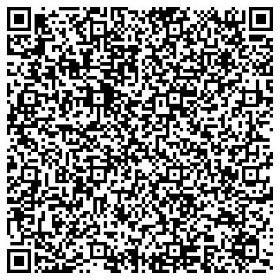 QR-код с контактной информацией организации Alatau Invest Construction (Алатау Инвест Констракшн), ТОО