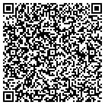 QR-код с контактной информацией организации Locus Standi, ТОО