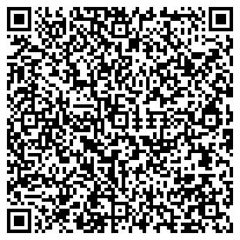 QR-код с контактной информацией организации Астерикс, ИП