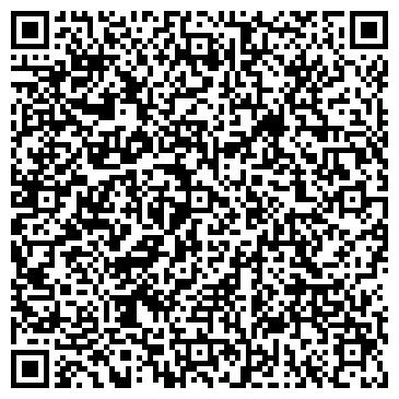 QR-код с контактной информацией организации Постмэн,ТОО