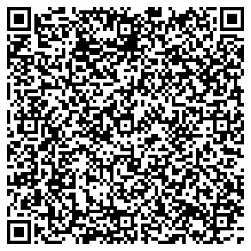 QR-код с контактной информацией организации Транс-Реклама Казахстан, ТОО