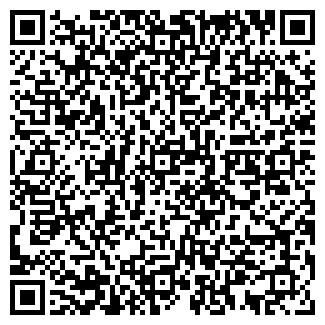 QR-код с контактной информацией организации Империал, ТОО