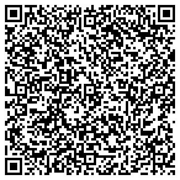 QR-код с контактной информацией организации СТП Компания, ТОО
