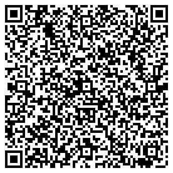 QR-код с контактной информацией организации Абралы Принт, ТОО