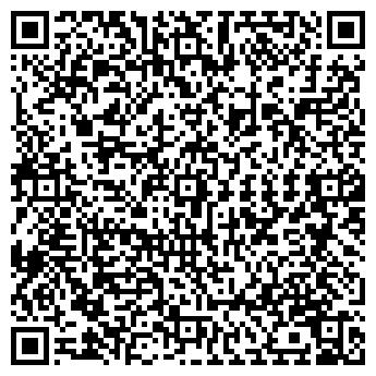 QR-код с контактной информацией организации Пласт-Мастер, ТОО