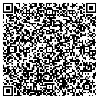 QR-код с контактной информацией организации Алипов Ж. Б., ИП