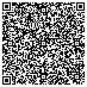 QR-код с контактной информацией организации IRON Tiger (Айрон Тайгер), ТОО