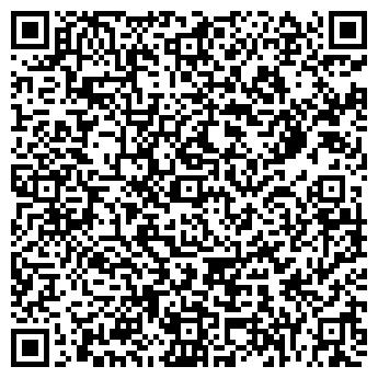 QR-код с контактной информацией организации Манабаев, ИП