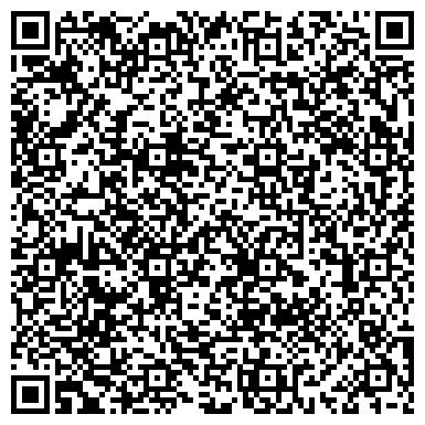 QR-код с контактной информацией организации Sapfir (Сапфир), ТОО