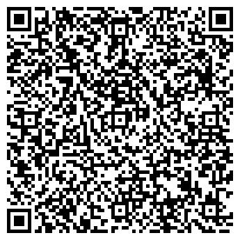 QR-код с контактной информацией организации Жарнама ТС, ТОО