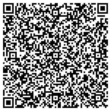 QR-код с контактной информацией организации Fava Group (Фава Групп), ТОО