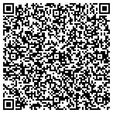 QR-код с контактной информацией организации Hameleon Print (Хамелеон Принт), ИП