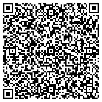 QR-код с контактной информацией организации JSJ (ДжиСДжи), ТОО